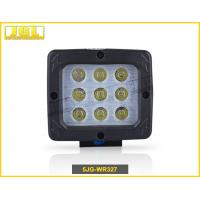Wholesale Anti - Corrosion Ip67 Cree Led Offroad Lights Lamp For Auto Parts from china suppliers