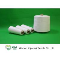 Wholesale 50S /2 Ring Spinning Spun Polyester Yarn / High Tenacity Yarn For Bangladesh Market from china suppliers
