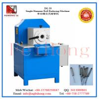 Buy cheap swaging machine DG30 rolling machine by feihong machinery from wholesalers