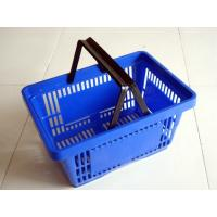 Wholesale HDPP Grocery Shopping Baskets For Retail Stores , Blue Shopping Basket from china suppliers