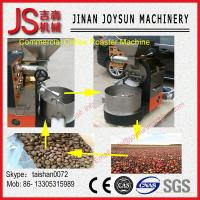 Wholesale 3KG Hot Sale Shop Coffee Roasting Home Coffee Roasting Equipment Shop Home Use from china suppliers