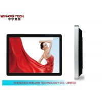 Wholesale Ipad Style 32 Inch LCD Digital Signage Android / Windows System from china suppliers