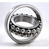 Quality Long Life ENE Self-Aligning Ball Bearing  For  Machine Tools for sale