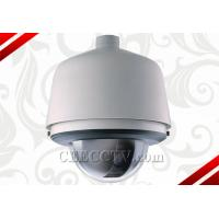 Wholesale Automatic Temperature Control Waterproof Outdoor High Speed PTZ Dome Camera CEE-62-P from china suppliers