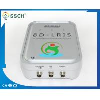 Wholesale Professional Silver Portable 8D NLS IRIS Body Health Analyzer Machine Clinical Version from china suppliers