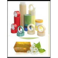 Wholesale Low Odor C5 C9 Aromatic Hydrocarbon Resin for Adhesive Tapes / Labels from china suppliers