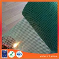 Wholesale fiberglass screen curtain mesh 17X14 / 17X19 / 17x15 / 17x 18 mesh screen suppliers from china suppliers