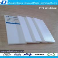 Wholesale 3mm nature white smooth ptfe skived sheet from china suppliers