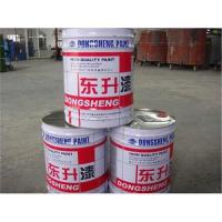 Wholesale DS-clear coat series from china suppliers