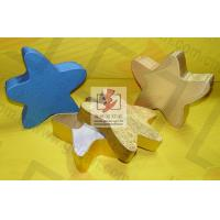 Wholesale Nuts Food Grade Paper Gift Box Blue Moisture Proof Star Shape from china suppliers