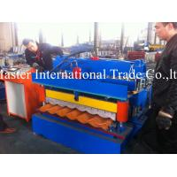 Wholesale Hydraulic Control Glazed Tile Roll Forming Machine For Construction Metal Making from china suppliers