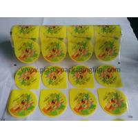 Wholesale Multi Color Custom Printed Food Grade Heat Sealable Film With Multiple Extrusion Process from china suppliers