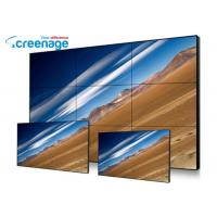 Quality 55 inch ultra narrow bezel video wall with in built lcd video wall controller for sale