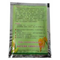 Wholesale Organic water soluble amino acid fertilizer with BFA +NPK + root - growth accelerant from china suppliers