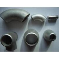 Wholesale stainless steel butt-welding conc reducer from china suppliers