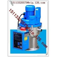 Wholesale Blue Vacuum Auto Hopper Loader/ Plastic Auxiliary Equipment For Injection Molding Machine from china suppliers