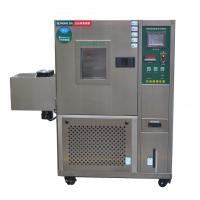 Wholesale 408 L Environmental Test Chamber / Bending Torsion Chamber For Automobile Product from china suppliers