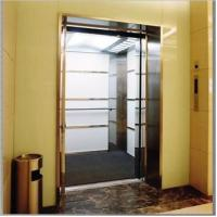 Wholesale Office Building Hydraulic Passenger Lift With Communication Data Network from china suppliers