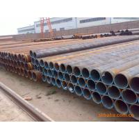 Wholesale ASTM A333 Gr.1, 3, 6 Cold drawn / Hot rolled steel pipe for low temperature10S 20 30 from china suppliers
