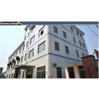 Cixi City Ji Qing plastic products factory