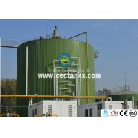 Wholesale SteelWater Storage Tank For Agriculture / 10000 gallon steel water tank from china suppliers
