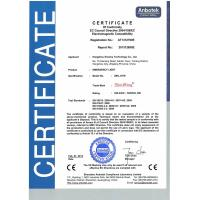 Hangzhou Dreamy Technology Co.,Ltd Certifications