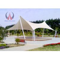 Wholesale Universal Free Standing Backyard Shade Structures , Outdoor Shade Awnings Landmark Structure from china suppliers