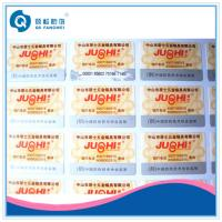 Wholesale Sticky Labels On A Roll , Tear Proof Scratch Off Stickers With Void Coating from china suppliers