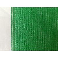 Wholesale Hot selled vegetables shade net for farm ,anti-insect from china suppliers