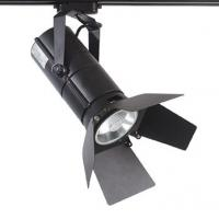 Wholesale 35w/70w modern cheap track lighting for commerce from china suppliers