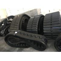 Wholesale PF4410 Rubber Paver Tracks Smooth For Blaw-Knox  Ingersoll-Rand Volvo (356*152.4*52) from china suppliers
