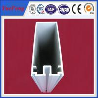 Wholesale best price!! curtain wall aluminium profile supplier / aluminium curtain wall profiles from china suppliers