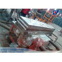Buy cheap High Strength Reliable Standard 1508mm M8 Racks For Construction Hoist from wholesalers