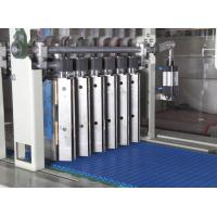 Wholesale Automated Packaging Machines for Carton from china suppliers
