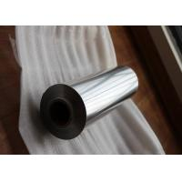 Wholesale Impermeable Aluminium Tin Foil Roll , 300M Length Household Aluminium Foil For Baking from china suppliers