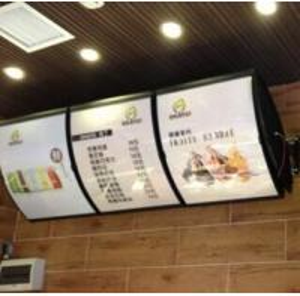 Wholesale double sides menu light  box,KFC menu light box, fast food restaurant menu board, from china suppliers
