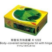 Wholesale Tea Tin Box from china suppliers