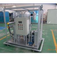 Wholesale ZJC-T Vacuum and Centrifugal Turbine oil purifier,Used Engine Oil Recycling Machine from china suppliers