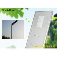 Wholesale 5 Years Warranty Solar Lighting All in One Solar Street Light With High Brightness Bridgelux LED Chips from china suppliers