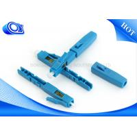 Wholesale Field Assembly LC / UPC Embedded Type FTTH Single Mode Fiber Connectors IEC from china suppliers