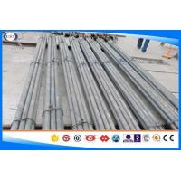 Wholesale Hot Forged / Rolled Tool Steel Round Bar D3 / Cr12 / DIN1.2080 / SKD1 Steel Grade from china suppliers
