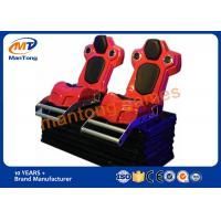 Wholesale 5D 7D 9D Xd Dark Ride Real Virtual Reality Strong Vibration System from china suppliers