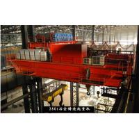 Wholesale Industrial Material Handling Equipment Heavy Duty Workshop Foundry 280-320t Overhead Crane from china suppliers