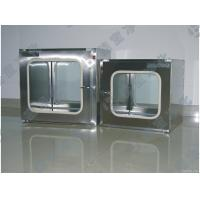 Wholesale stainless steel pass box , stainless steel pass box price , stainless steel pass box MFG from china suppliers