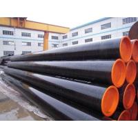 Wholesale ERW Steel Pipes china from china suppliers