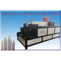 Wholesale Hydraulic Extrusion Blow Molding Machine with 12kw Screw Heating Power 5L Max Capacity from china suppliers