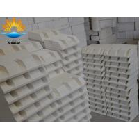 Wholesale Sillimanite Brick from china suppliers