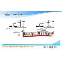 Wholesale Safety Rope / Cable Steel Suspended Working Platform ZLP800 With Hoist LTD8.0 from china suppliers