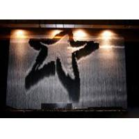 Quality Any shapes of  water curtain water feature for using in the home or hall or building water fountain for sale