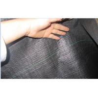 Wholesale Soil Filter / Stabilization Woven Geotextile Fabric Retaining Wall Binding Resistant from china suppliers